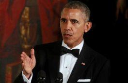 محور آخرین سخنرانی اوباما