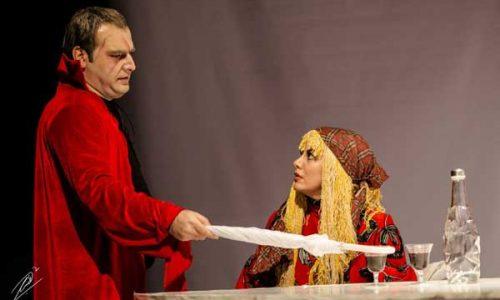 ۲۰ و ۲۱ آذر ماه نمایش «گاس» در رشت روی صحنه میرود
