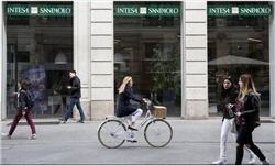جریمه سنگین یک بانک ایتالیایی برای کار با ایران