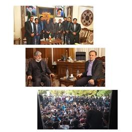 روایت اینستاگرامی مطهری از سفرش به کرمان