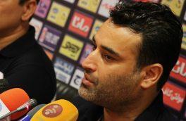 نظرمحمدی: ۳ امتیاز بازی مقابل پیکان استارت خوبی برای ماست/ فقط از تلاش و نتیجه بازی راضی هستم