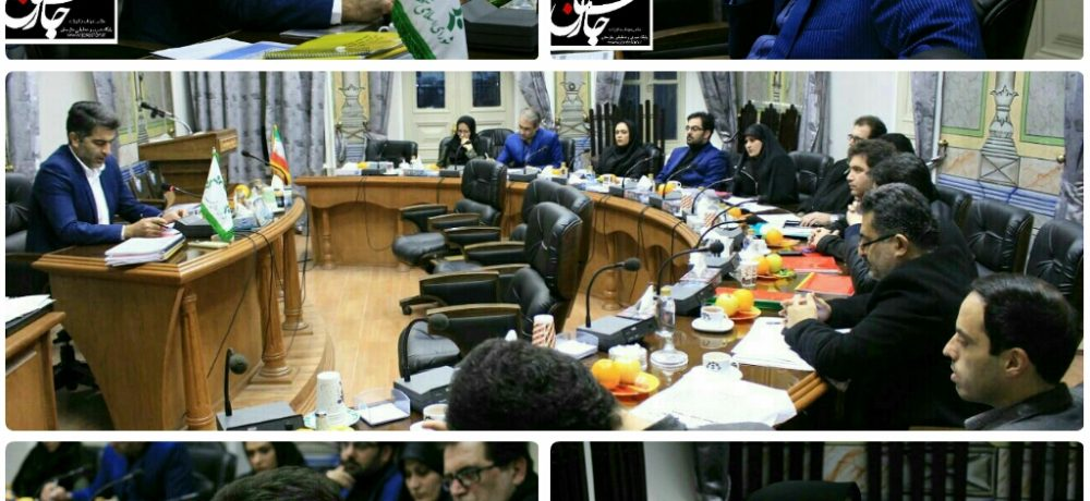 چهل و یکمین جلسه کمیسیون بودجه به روایت تصویر