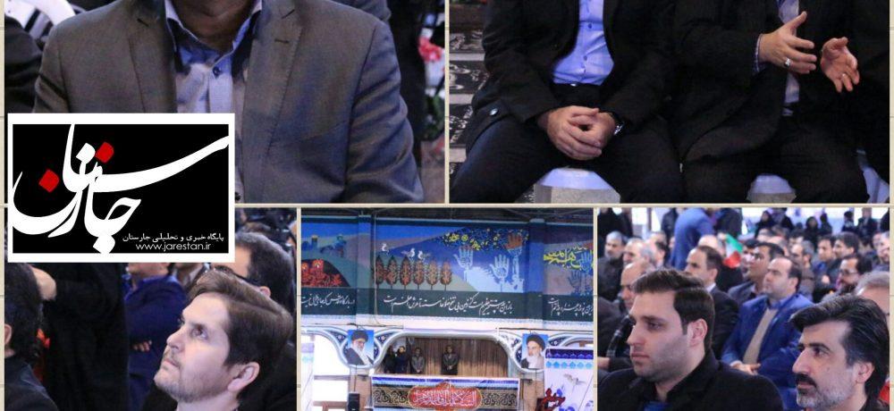 آغاز مراسم گرامیداشت دهه مبارک فجر در گلزار شهدا با حضور استاندار به روایت تصویر