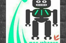 برگزاری مسابقات رباتیک کشوری مئوکاپ گیلان