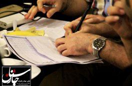 نگاهی به انتخابات نظام مهندسی ساختمان استان گیلان