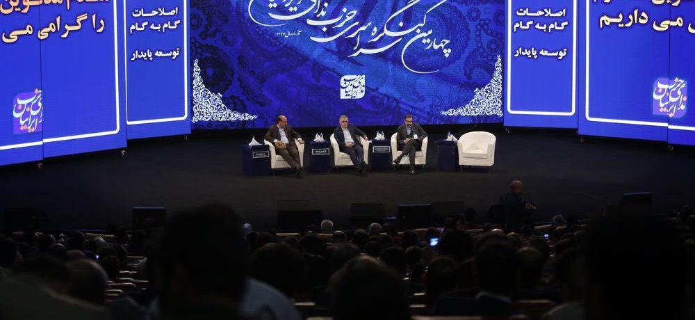 چهارمین کنگره سراسری حزب ندای ایرانیان به روایت تصویر