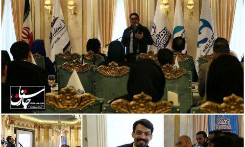 نخستین هم اندیشی تشریفات احترام و مسئولیت اجتماعی در گیلان برگزار شد