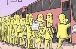 """بی انصافی نشود؛ """"ترمز"""" اتوبوس کشیده شد"""