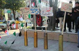یادواره دو شهید گمنام و دویست شهید والا مقام منطقه یک رشت برگزار شد