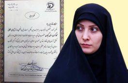رئیس انجمن ورزشهای همگانی کارگران استان گیلان منصوب شد