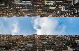 کدام شهرهای جهان ارزانترین و گرانترین خانهها را دارند؟