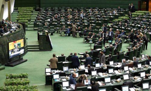 با تصویب مجلس؛ شرایط عمومی و اختصاصی نامزدهای انتخابات مجلس مشخص شد