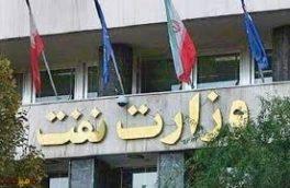 تسویه حساب سیاسی با زنگنه، با اسم رمز «دستگاه کارتخوان»