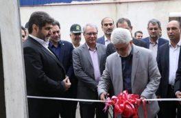 افتتاح مرکز مشاوره و طرح های اشتغالزایی بهزیستی در رشت