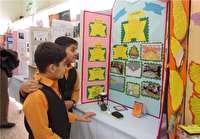 گیلان میزبان هشتمین جشنواره کشوری جابربن حیان
