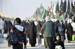 ثبتنام زائران اربعین حسینی به ۲ روش حضوری و اینترنتی