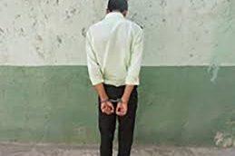 مامورقلابی در دام پلیس