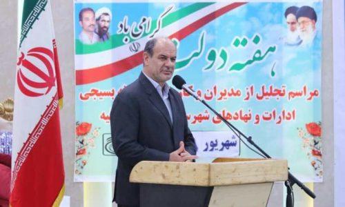 فرماندار آستانه: همدلی و اتحاد ملی، دشمنان را مایوس میکند