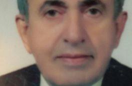 """"""" از چاله به چاه  افتادن  """"خطرات داروی ترک اعتیاد / دکتر سید محمد رئیسیان رودسری"""