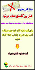 کانال تلگرام جارستان