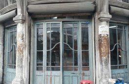 احیای خانههای قدیمی رشت؛ طرحهایی که خاک میخورند