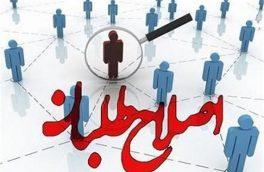 دیدگاه محمدرضا خباز درباره بازگشت شیخ نور/ناطقنوری لوطیمنشی را به اوج رساند/ اقبال مردمی به اصلاح طلبان ۲ برابر رقیب است/اصلاح طلبان از مجلس پنجم الگو بگیرند