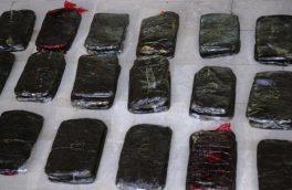 کشف بیش از ۹ کیلو مواد افیونی در آستانهاشرفیه