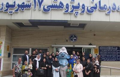 جشن روز کودک در بیمارستان هفده شهریور برگزار شد
