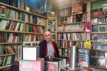 نصرت؛ ۷۰ سال پاتوق کتاب در رشت