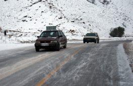 رانندگان برای تردد از محورهای کوهستانی زنجیرچرخ و تجهیزات زمستانه داشته باشند