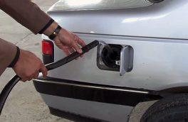 آیا ساخت خودروی آب سوز ممکن است؟