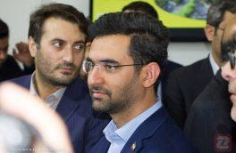 آذری جهرمی: تا سال ۱۴۰۴ اقتصاد دیجیتال ایران ۱۰ درصد کل اقتصاد کشور خواهد شد