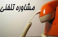 """ارائه مشاوره تلفنی رایگان """"متد"""" داوطلبان هلال احمر به مردم در گیلان"""