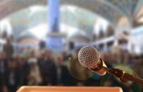 نماز جمعه در سراسر گیلان اقامه نمی شود