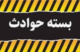 بسته اخبار حوادث امروز ۲۱ اردیبهشت ۹۹؛ دستگیری ۵ سارق در گیلان/ کشف ۳ کیلوگرم هروئین و شیشه در رشت