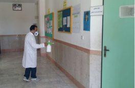 مدیرکل آموزش و پرورش گیلان: امتحان نهایی پایه دوازدهم با رعایت پروتکل های بهداشتی برگزار می شود