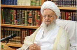 احکام و مبلغ زکات فطره سال ۹۹ از سوی حضرت آیت الله مکارم شیرازی اعلام شد
