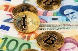 خرید و فروش ارز دیجیتال با ارز جو
