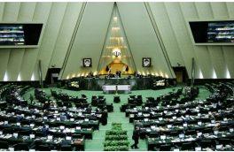 افتتاح مجلس یازدهم با ۱۴ کرسی خالی