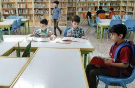 برنامه های حضوری و غیرحضوری غنی سازی اوقات فراغت آموزش و پرورش گیلان