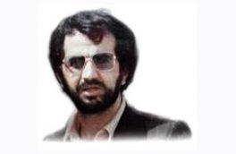 ۱۵ تیر سالروز شهادت شهید انصاری، تنها استاندار شهید کشور