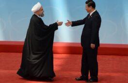 چرا اتحاد نفتی ایران و چین از اهمیت بالایی برخوردار است؟