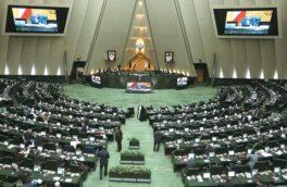 گزارش کامل از جلسه بررسی صلاحیت مدرس خیابانی؛ دلایل موافقان و مخالفان خیابانی/عدم اعتماد مجلس به پیشنهاد روحانی