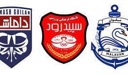 هفته سی و سوم مسابقات لیگ دسته یک فوتبال کشور؛ نمایندگان فوتبال گیلان برابر حریفان یک برد و ۲ باخت کسب کردند