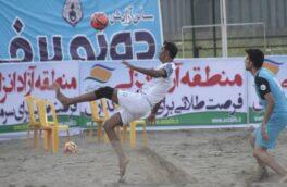 در دومین شب از رقابت های لیگ برتر فوتبال ساحلی در منطقه آزاد انزلی/ پیروزی ارزشمند شاهین خزر رودسر و پارس جنوبی بوشهر
