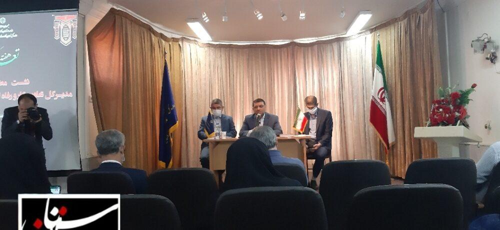 گزارش تصویری/ نشست مطبوعاتی مدیرکل تعاون،کار و رفاه اجتماعی استان گیلان