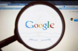 هایجک آی پی های گوگل توسط شرکت زیرساخت صحت دارد؟