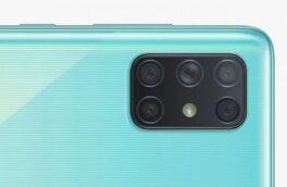 آیا گلکسی A72 اولین گوشی سامسونگ با دوربین پنج گانه خواهد بود؟