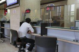 بانک ها فرصت توانمند سازی نیازمندان نهادهای حمایتی را محدود نکنند