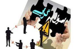مالک شریعتی نیاسر نماینده تهران گفته دولت ۱۴۰۰ کابینه جنگ میخواهد/ اصولگرایان در انتظارکابینه نظامی؟
